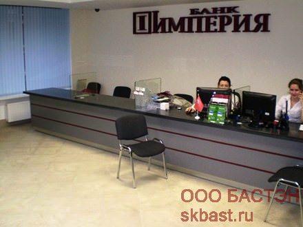 bank_09