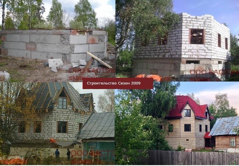 ход строительства газобетонного дома